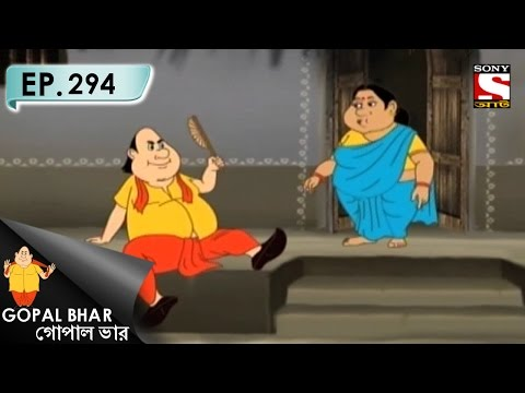 Video Gopal Bhar (Bangla) - গোপাল ভার (Bengali) - Ep 294 - Mishtir Haanri download in MP3, 3GP, MP4, WEBM, AVI, FLV January 2017