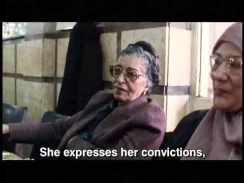 Four Women of Egypt (Part 1)