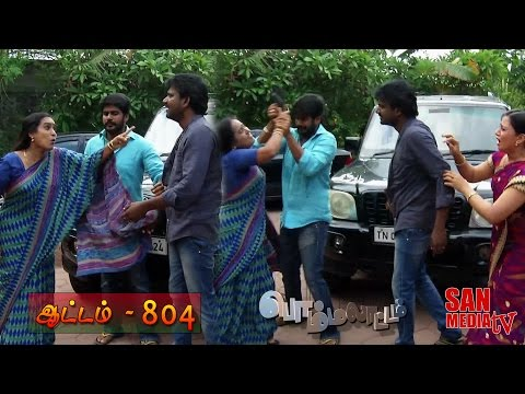 Bommalattam 22-08-2015   Sun Tv Serial