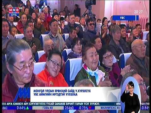 Монгол Улсын Ерөнхий сайд Увс аймгийн иргэдтэй уулзлаа