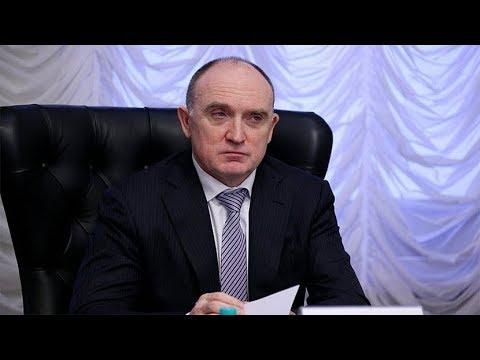 Сегодня в прямом эфире заседание областного правительства под председательством губернатора Бориса Дубровского