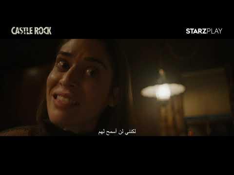 Castle Rock Season 2 Trailer | Coming Soon | STARZPLAY | ستارزبلاي