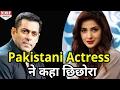 Pakistani Actress Saba Qamar  Salman Khan    waptubes
