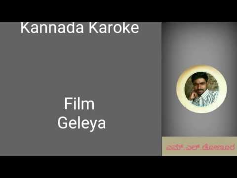 Video E sanje yaakaagide nee nillade kannada Karoke with Lyric download in MP3, 3GP, MP4, WEBM, AVI, FLV January 2017
