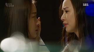 Video 에일리 (Ailee) - 사랑이니까 (Oh Yeon-Seo & Lee Ha-Nui) MP3, 3GP, MP4, WEBM, AVI, FLV Oktober 2018