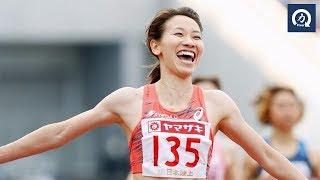【トップ選手から学ぶ】福島千里選手が行うスピードトレーニング10種目