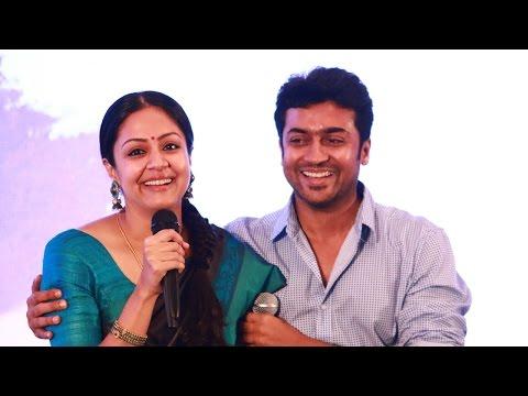 Star-couple-Suriya-12-03-2016