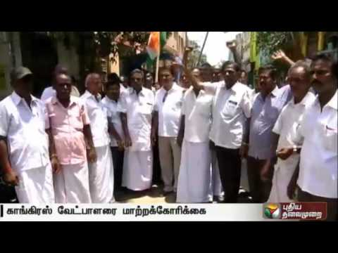 DMK-cadres-protest-to-change-Madurai-North-election-canidate