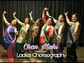 Dance Fun   Ladies Dance Choreography   Chan Mahi   Neha Bhasin    Punjabi Folk Song