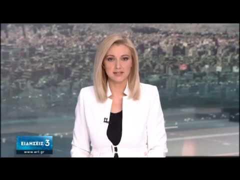 Αρνητικά τα 177 δείγματα του Κρανιδίου-124 οι θάνατοι-Μείωση κρουσμάτων | 23/04/2020 | ΕΡΤ