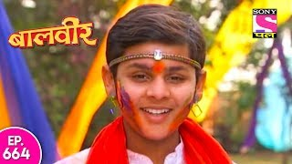 Subscribe to Sony Pal: http://www.youtube.com/sonypalindiaWatch More Baal Veer Episodes: https://www.youtube.com/playlist?list=PLfyXOEyr93G0WFE_ADLbFGhSvOp6MhpbYShare this Episode: https://youtu.be/a95fAL8HAGsEpisode 664: ---------------------Saarangi sets a trap for Balveer. Meanwhile, all the kids are running to and fro, celebrating the festival of Holi with great enthusiasm. Montu and Keval are a part of the excitement as well. They get a taste of their own trap, which they had set for Maanav and Meher. All the fairies of Parilok also breeze in to celebrate this festival with the kids. Saarangi on the other hand is shocked to see all the fairies. Will the fairies come to know about her trap for Baalveer?-------------------------About Baal Veer: ----------------------------------Everyone in Parilok is excited about the upcoming festival, Holi. Meanwhile on earth, Sarangi sees Manav and Meher enjoying their lunch in the school garden and approaches them to play Holi with her. When she is about to apply color on them, Meher stops her saying they want to celebrate the festival with Baalveer. Then, Meher, Manav and his friends express their wish to celebrate Holi with Baalveer and he promises to fulfill their wish.--------------------------------------------------------------------Cast:---------Dev Joshi as Baal VeerShweta Kawatra as Bhayankar PariSudeepa Singh as Rani PariAnushka Sen as Meher DagliRudra Soni as Manav DagliPurvesh Pimple as Montu LakhaniSharmilee Raj as Baal PariRukhsar Rehman as Maa PariAbout Channel:-------------------------- Sony PAL is a Hindi General Entertainment Channel that is owned by Sony Pictures Networks India Pvt. Ltd. Sony PAL is proud to be India's premier women-centric entertainment channel, which offers a diverse bouquet of your favourite shows, allowing you to relive your cherished moments with your most-liked characters. With Sony PAL, live and grab every moment because 'Yeh Pal Hamara Hai'.------------------------------------------