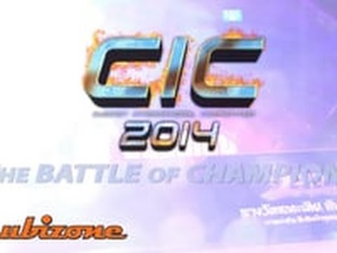 CIC 2014 Highlights