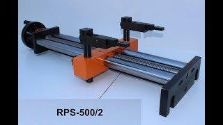 METALMAQ  Tope manual RPS5002 de plegadoraManual Back Gauge for Press brakeArret Arriere Manuel