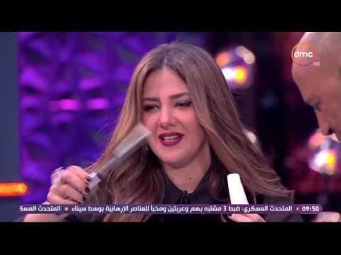 """دنيا سمير غانم تكتشف """"تقوير"""" الباذنجان مع أشرف عبد الباقي"""