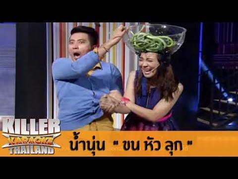 Đố ai hát được phiên bản Thailand phần 3