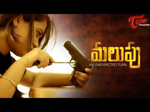 Malupu   Latest Telugu Short Film 2016   by Nikhil