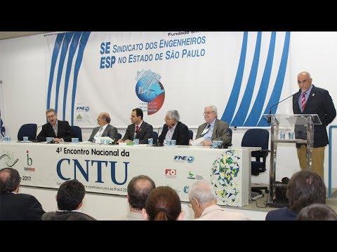 4º Encontro Nacional da CNTU | Reportagem
