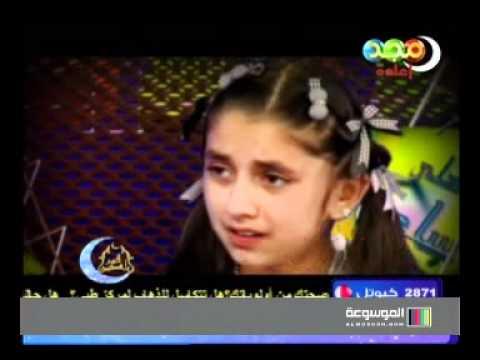 مقلب شيخة على قناة مجد للأطفال