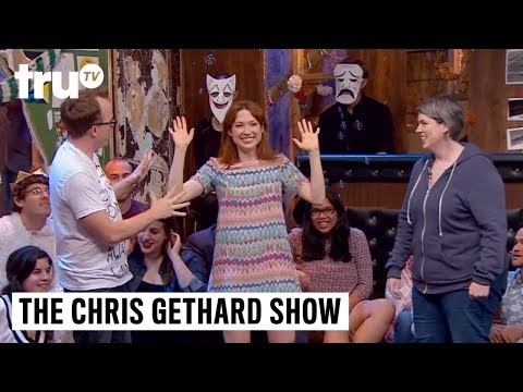 The Chris Gethard Show - Upfront Sizzle 2017 | TruTV