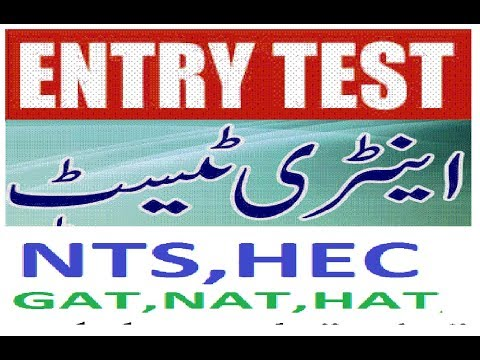 Analytical Reasoning (Schedule) By Munir Khokhar NTS GAT HEC HAT Scholarship Entry Test [Urdu/Hindi]