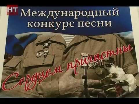 В Холме состоялся фестиваль военно-патриотической песни