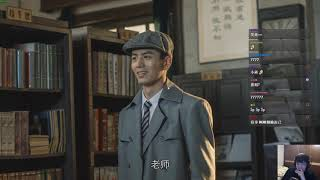 Nonton 【叉燒】隱形守護者 The Invisible Guardian [1] 2019/02/26 Film Subtitle Indonesia Streaming Movie Download