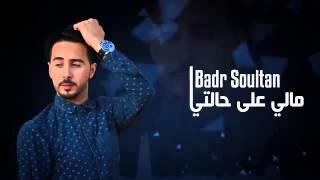 اجمل صوت مغربي واغنية مغربيه