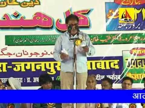 Video Mansoor Alvi-ALL INDIA MUSHAIRA, JAGANPUR FAIZABAD download in MP3, 3GP, MP4, WEBM, AVI, FLV January 2017