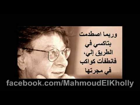 محمود درويش - درس فى الأنتظار