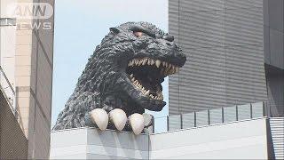 イメチェンなるか歌舞伎町 巨大ゴジラも登場し・・・