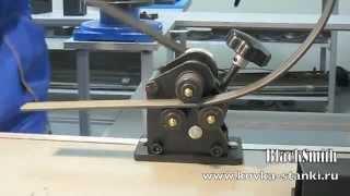 Инструмент MB10-6 для гибки дуг и колец Blacksmith
