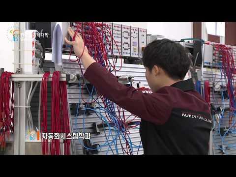 한국폴리텍대학 달성캠퍼스 홍보영상(10분)