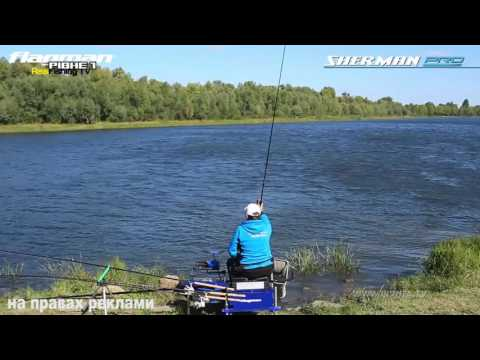 Фідерна риболовля на Горині! Частина 4 [ВІДЕО]