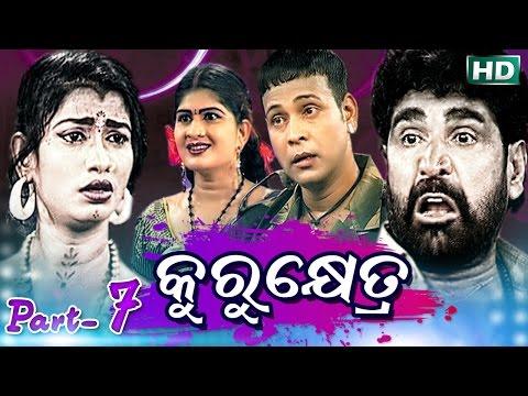 Video KURUKHETRA {PART-7} କୁରୁକ୍ଷେତ୍ର Konark Gananatya - କୋଣାର୍କ ଗଣନାଟ୍ୟ download in MP3, 3GP, MP4, WEBM, AVI, FLV January 2017