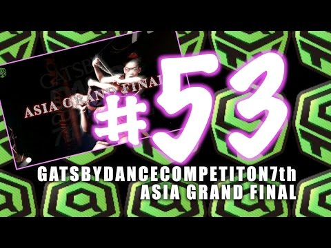 #53 / GATSBY DANCE COMPETITION 7th ASIA GRAND FINAL /  KENZO(DA PUMP)がイチオシシューズを紹介!!JADE HARAJUKU 2nd ANNIVERSARY