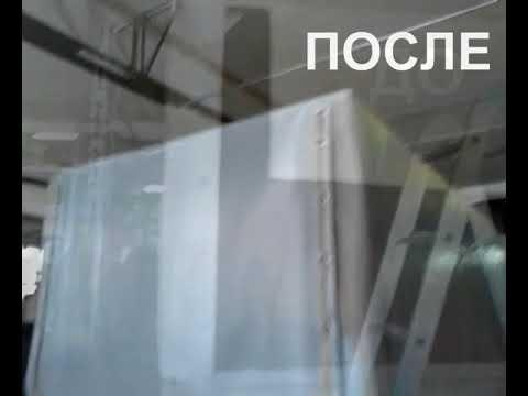 Тент с рекламой на Газель Погодин П Б ПЕНЗАТЕНТ г.Пенза