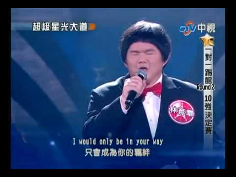 Young Taiwanese Boy Sings Amazing Whitney Houston Cover picture