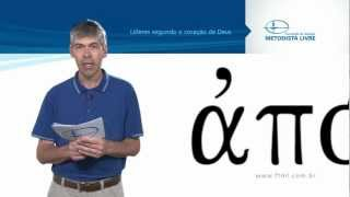 Aula Grego - Alfabeto