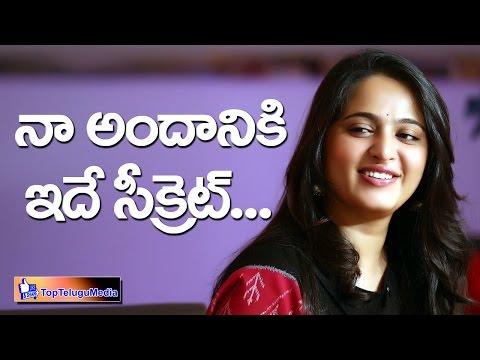 Anuska Shetty Beauty Secrets Revealed
