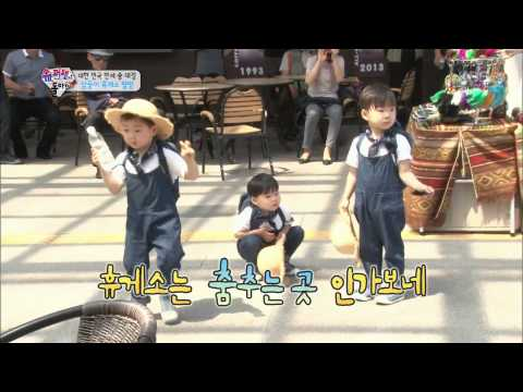 [Cute & Funny] Song Triplets Dance