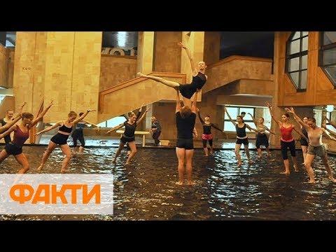 Уникальная премьера в Харькове: Лебединое озеро на воде