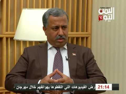 لقاء خاص مع الاستاذ عارف عوض الزوكا الامين العام للمؤتمر الشعبي العام 3 6 2016