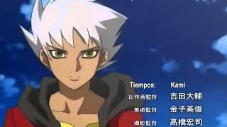 Kiba  Opening 1