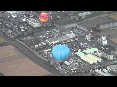 秋空に気球が溢れるバルーンフェスタ開催中!