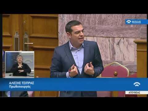 Α.Τσίπρας (Πρωθυπουργός)(Τριτολογία)(Αναθεώρηση Συντάγματος)(13/02/2019)