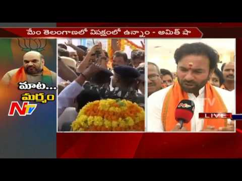 BJP Leader Kishan Reddy Face to Face over Amit Shah Telangana Tour for 2nd Day