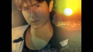 Mansour -  Atre Gole Yakh |منصور - عطر گل یخ