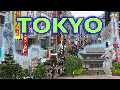 TOKYO - JAPAN 2016 4K (видео)