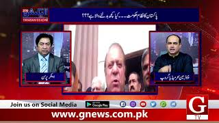 Election Special Transmission | 12-07-18 | Part-4