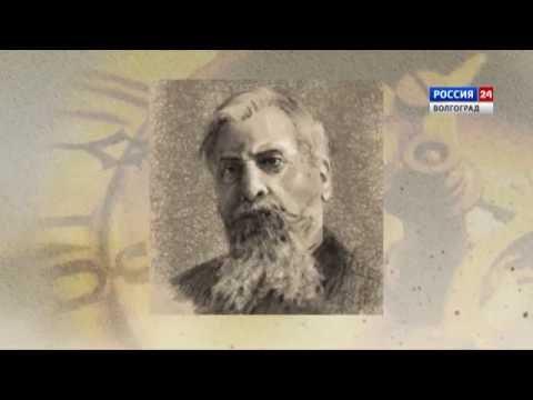 125 лет водопроводу Царицына-Сталинграда-Волгограда